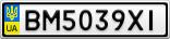 Номерной знак - BM5039XI