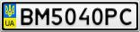 Номерной знак - BM5040PC
