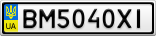 Номерной знак - BM5040XI