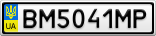 Номерной знак - BM5041MP