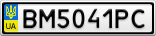 Номерной знак - BM5041PC