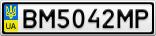 Номерной знак - BM5042MP