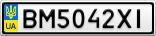 Номерной знак - BM5042XI