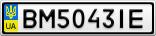 Номерной знак - BM5043IE