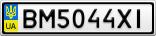 Номерной знак - BM5044XI