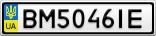 Номерной знак - BM5046IE