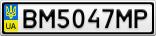 Номерной знак - BM5047MP