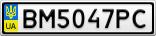 Номерной знак - BM5047PC