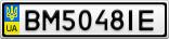 Номерной знак - BM5048IE