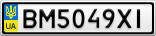 Номерной знак - BM5049XI