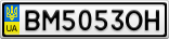 Номерной знак - BM5053OH