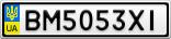 Номерной знак - BM5053XI