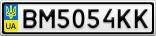 Номерной знак - BM5054KK