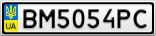 Номерной знак - BM5054PC