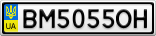 Номерной знак - BM5055OH