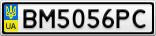Номерной знак - BM5056PC