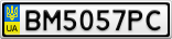 Номерной знак - BM5057PC