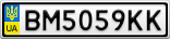 Номерной знак - BM5059KK