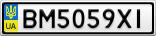 Номерной знак - BM5059XI