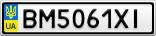 Номерной знак - BM5061XI