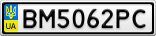 Номерной знак - BM5062PC