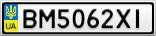 Номерной знак - BM5062XI