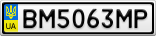 Номерной знак - BM5063MP