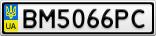 Номерной знак - BM5066PC
