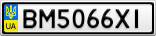 Номерной знак - BM5066XI