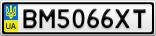 Номерной знак - BM5066XT