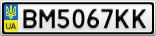 Номерной знак - BM5067KK