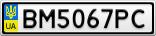 Номерной знак - BM5067PC
