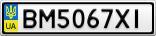 Номерной знак - BM5067XI