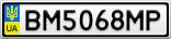 Номерной знак - BM5068MP