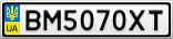 Номерной знак - BM5070XT