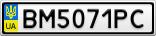 Номерной знак - BM5071PC