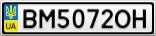 Номерной знак - BM5072OH