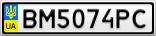 Номерной знак - BM5074PC