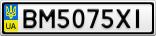 Номерной знак - BM5075XI