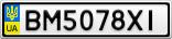 Номерной знак - BM5078XI