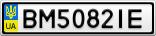 Номерной знак - BM5082IE