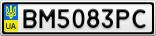 Номерной знак - BM5083PC