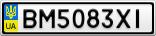 Номерной знак - BM5083XI