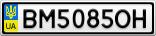 Номерной знак - BM5085OH