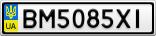 Номерной знак - BM5085XI