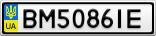 Номерной знак - BM5086IE