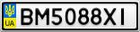 Номерной знак - BM5088XI