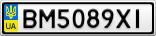 Номерной знак - BM5089XI