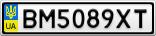 Номерной знак - BM5089XT