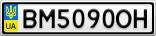Номерной знак - BM5090OH